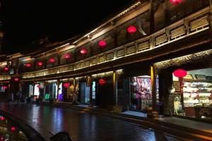 徐州到夜游台儿庄古城+双龙湿湖地一日游