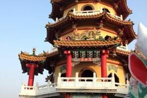 天津往返台湾旅游需要多少钱_台北+新竹+台中8日游费用