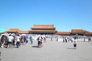 南宁到北京旅游攻略--北京到天津6天5晚(全程不进购物店)