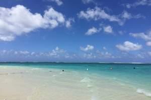 臻美·畅游塞班岛 5晚6天 济南到塞班岛度蜜月旅游团