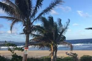 深圳跟团到塞班岛旅游报价_塞班岛6天4晚游,去塞班岛半自助游
