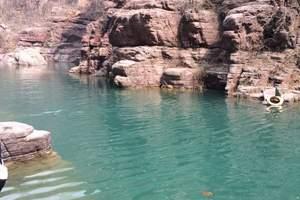 太行水乡、恐龙谷、华野漂流二日游