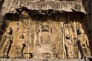 洛阳龙门石窟、白马寺、牡丹园、少林寺二日游 洛阳旅游私人定制