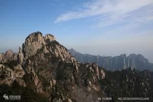 泰安到安徽旅游景点推荐 佛教名山九华山、黄山高铁往返四日游