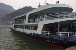 【长江梦·三峡情】重庆武隆、长江三峡、三峡大坝、深度包船七日
