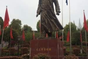 毛家湾文化村