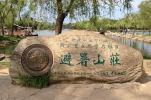 辽宁省内三日游、五一旅游、五一旅游推荐、五一团购旅游