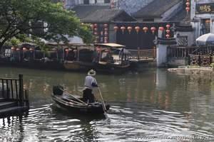 【江南大巴】青岛去西塘乌镇+苏州杭州跟团旅游纯玩大巴三日