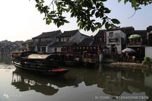【畅玩江南】双园林+三水乡四日游,上海,苏州,杭州旅游团线路