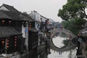青岛到苏州、杭州、水乡乌镇、西塘大巴跟团三日游(纯玩无购物)