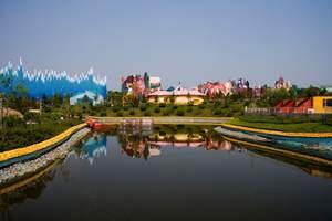 哈尔滨去长影世纪城一日游长影世纪城跟团多少钱_长影世纪城好吗