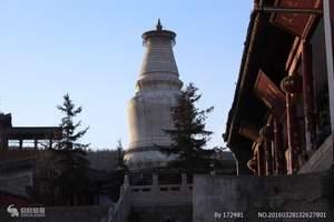 太原到五台山旅游 佛教圣地五台山二日游