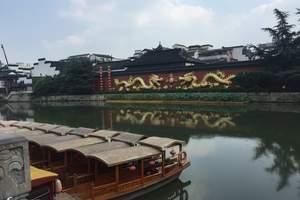 南京一日深度游