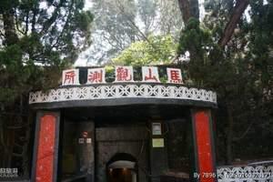 金门二日游<台湾金门岛二日游> 台湾金门二日游旅游路线