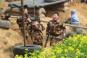 杭州夏令营湖州夏令营-莫干山领袖成长综合营21天