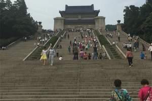 杭州出发到 苏州周庄无锡南京上海五日游 散客拼团
