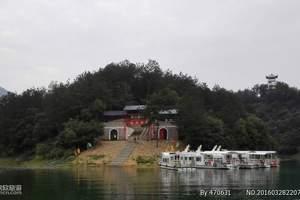 武汉到茗阳汤泉-西河景区二日游