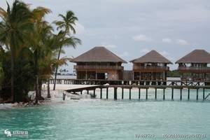 邯郸到马尔代夫双鱼岛Olhuveli4晚6日自助游