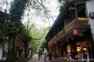 上海出发福建武夷山天游峰九曲溪漂流大红袍景区双高铁3日游