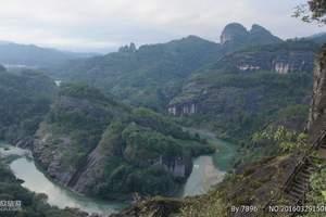 9月|品享武夷-武夷山天游峰、九曲溪、虎啸岩、一线天二日游
