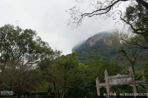 【厦门出发】泰宁+武夷山三日游周边游 土楼 云水谣 大嶝岛