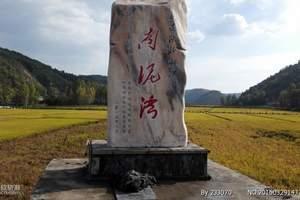 春节洛阳出发红色旅游圣地延安、云丘山、壶口瀑布纯玩三日游