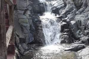 西安到山西永济旅游线路_神潭大峡谷、水峪口古村一日游