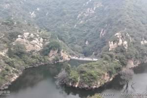 神潭大峡谷·水峪口古村美食一日游 西安周边美食推荐