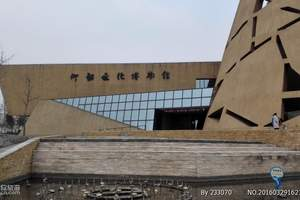 仰韶文化遗址