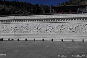 西安旅行社龙潭大峡谷旅游线路 青旅 171龙潭大峡谷汽车2日