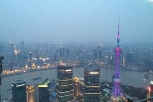 夕阳红老年人旅游团——上海+苏州+杭州G20双飞6日游