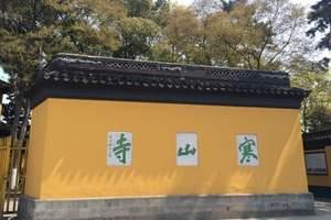 苏州狮子林+寒山寺+姑苏水上游精品特价巴士一日游