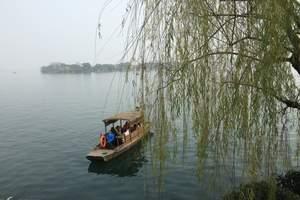 从新疆到华东乌市乌镇西栅双飞7日 五星住宿  含虎丘西湖宋城