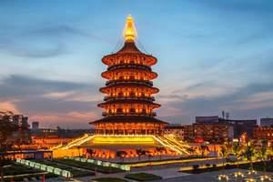 <洛阳文化遗产+赏牡丹>龙门、白马寺、牡丹园、天堂明堂一日游