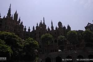 华生园梦幻城堡
