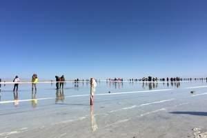 兰州到茶卡盐湖旅游-青海湖、黑马河、茶卡盐湖纯玩二日游