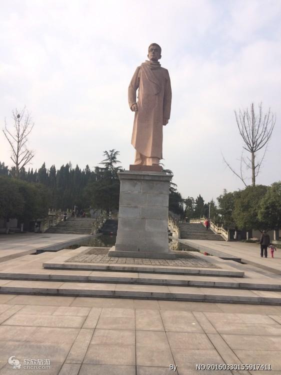 杨闇公陵园