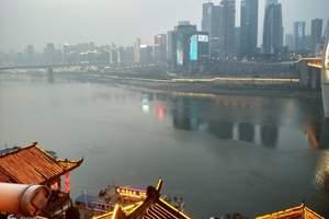 大连去长江三峡怎么玩_重庆长江三峡游轮2飞6日