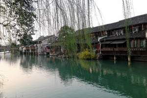 扬州到乌镇旅游线路_报价乌镇(东栅或西栅)纯玩一日
