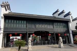 杭州到千年古镇西塘纯玩一日游【A51】