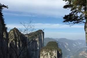 郑州至恩施大峡谷专列游六天_湖北恩施大峡谷空调专列六天