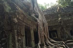 成都出发到柬埔寨  吴哥一地双飞5天4晚 纯玩