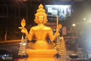 泰国4晚6天游/泰国全程无自费/高端东南亚产品/哈尔滨去泰国