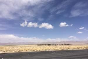 骑行世界屋脊-青海湖、茶卡盐湖、塔尔寺、金银滩大草原五日游