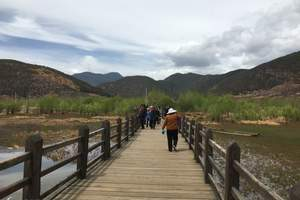 云南、昆明、大理、丽江、香格里拉、泸沽湖、8晚9天高品质游