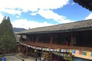 泸沽湖摩梭民俗博物馆
