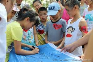 长沙亲子户外活动策划_长沙亲子一日游活动方案策划