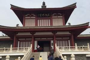 【陕西全景】西安市内+(华山、延安、壶口、法门寺)双卧八