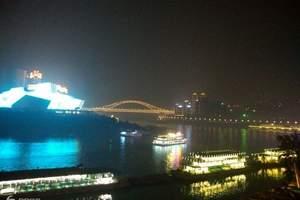 【交运明月号】游轮船票,重庆在看夜景那个船好?