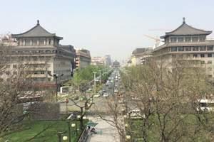西安、华山、华清池、兵马俑、明城墙双卧5日游